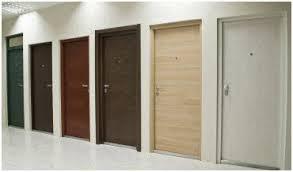 Sigurnosna Vrata 1